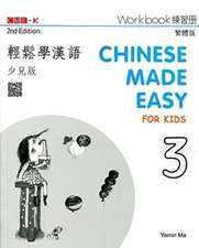 Chinese Made Easy for Kids 3 - workbook. Traditional character version