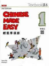 Chinese Made Easy 1 - textbook. Traditional character version
