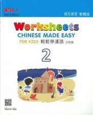 Chinese Made Easy For Kids 2 - worksheets. Traditional character version